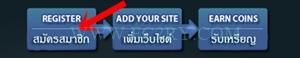 วิธีปั้ม Like ปั้ม Share ในFacebook